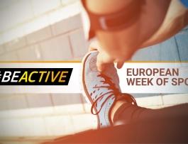 Намерете #BeActive Добри практики